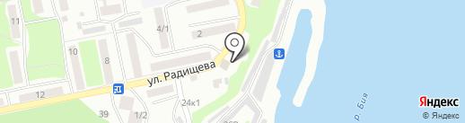 Марина на карте Бийска