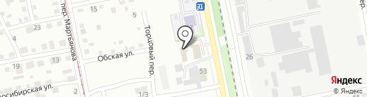 МАКСИ КРОВЛЯ на карте Бийска