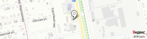 PONY EXPRESS на карте Бийска