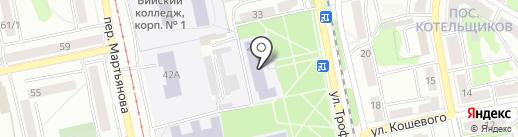 Столовая на карте Бийска