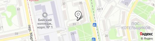 Берлога на карте Бийска