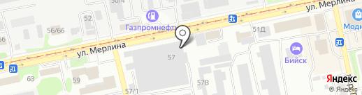 Альбатрос на карте Бийска