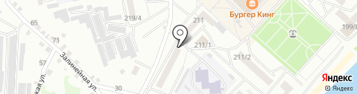 Орто-Сервис на карте Бийска