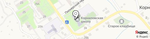 Корниловская средняя общеобразовательная школа на карте Корнилово