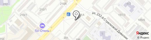 FORWARD-rus на карте Бийска