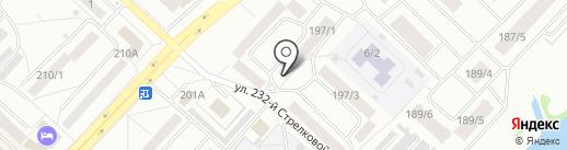 Солнышко на карте Бийска