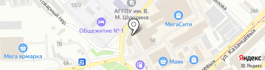 Новый Sтиль на карте Бийска