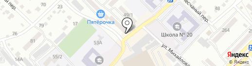 ХмельMen на карте Бийска