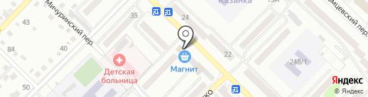 ОТ ВИНТА! на карте Бийска