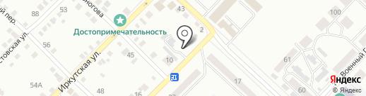 Берёзка на карте Бийска
