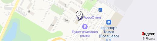 Радуга Вкуса на карте Томска