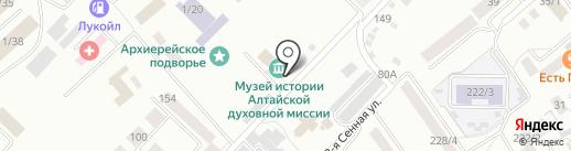 Православная центральная библиотека на карте Бийска