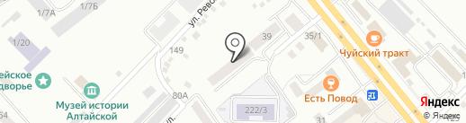 Вотэтодом! на карте Бийска