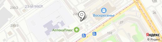 Нотариус Перлов Ю.В. на карте Бийска