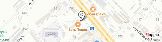Меркурий на карте Бийска