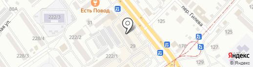 Jeans town на карте Бийска