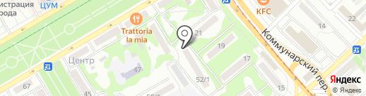 RoyalPizza на карте Бийска