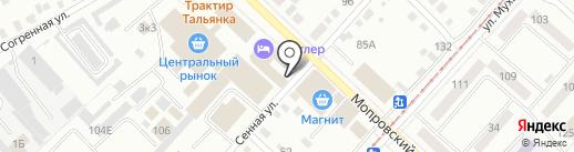 ФудМастер на карте Бийска