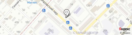 Мясье Колбасье на карте Бийска