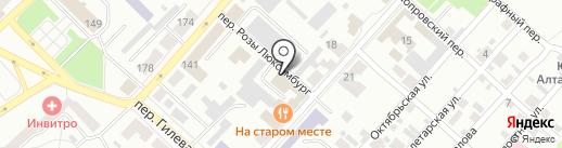 Есфирь на карте Бийска