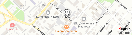 Юридический кабинет Тарады А.Б. на карте Бийска