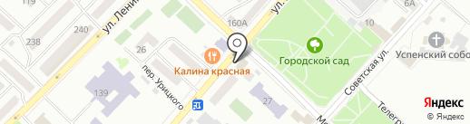Мои документы на карте Бийска