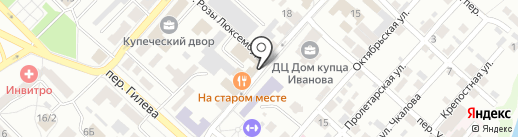 INSTALL на карте Бийска
