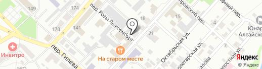 Эксперт 22 на карте Бийска