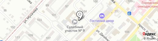 Отдел жилищного надзора по г. Бийску на карте Бийска