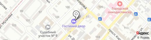 Палата судебных экспертов Сибири на карте Бийска