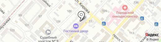 Lexika на карте Бийска