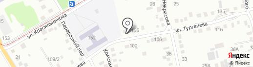 Компания по тюнингу и ремонту изделий из ПВХ на карте Бийска