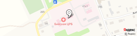 Росгосстрах-Алтай-Медицина на карте Первомайского