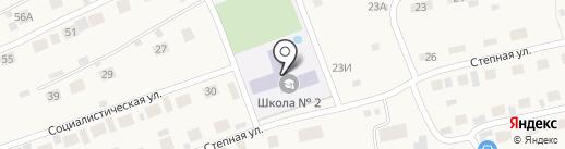 Средняя общеобразовательная школа №2 на карте Первомайского