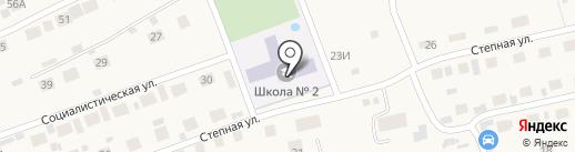Первомайская средняя общеобразовательная школа №2, МБОУ на карте Первомайского
