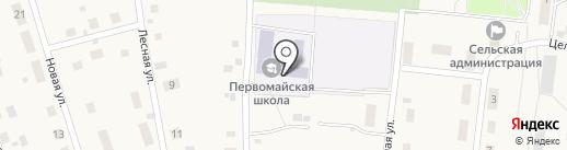 Шин-Киокушинкай каратэ на карте Первомайского