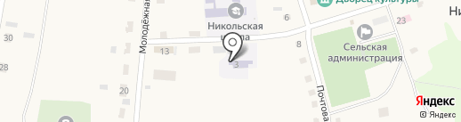 Детский сад №6 на карте Никольского