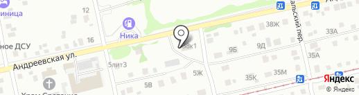 Пекарня на карте Бийска