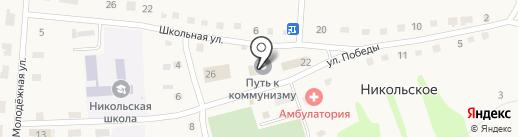 Русь на карте Никольского