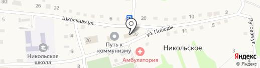 Кафе-бар на карте Никольского