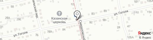 Продукты на Гоголя на карте Бийска