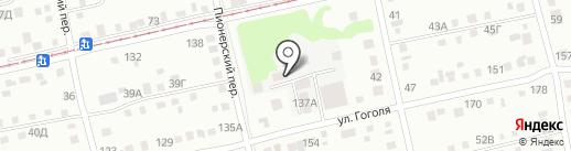 Ремфасад на карте Бийска