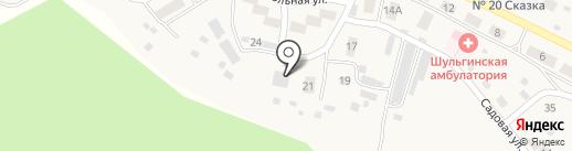 Дом культуры на карте Шульгинки