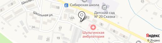 Зодиак на карте Шульгинки
