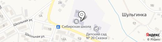 Сибирская на карте Шульгинки