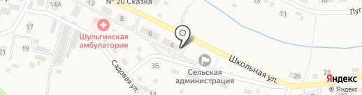 Наташа на карте Шульгинки