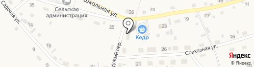 Строитель на карте Шульгинки