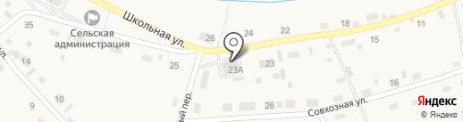 Банкомат, Сбербанк, ПАО на карте Шульгинки