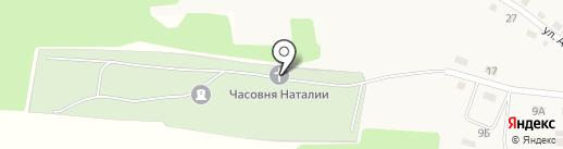 Часовня на карте Алтайского