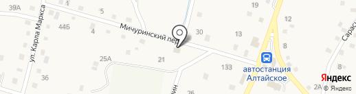 Люкс на карте Алтайского